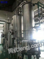 出售2吨二手浓缩蒸发器、材质不锈钢