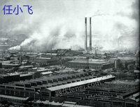 收购冶炼厂,收购倒闭冶炼厂