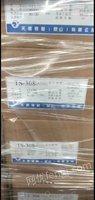廣州大量收購焊材