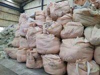 高价采购废催化剂废触媒废脱硫剂