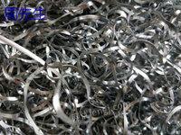 长期高价收购有色金属,废铜,废铝,废钢铁