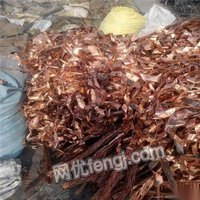 浙江台州废铜废铁废铝回收