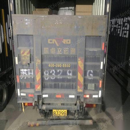 江苏南京一年的凯卓立运通9.6米车辆尾板出售,11000元 11000元