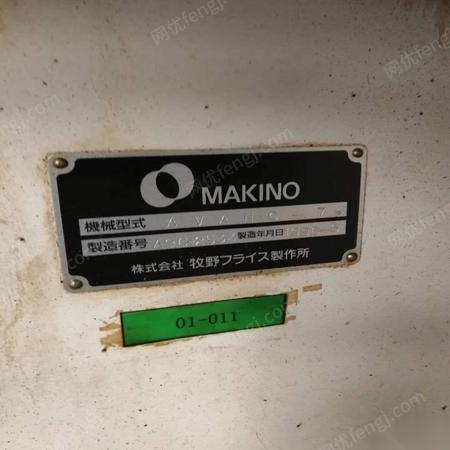 电子通用设备回收