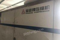 上海黄浦区出售3台160.132.110风冷的复盛牌螺杆空压机
