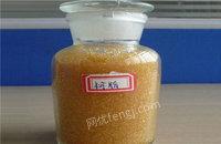 江苏南京出售100吨HW13废有机树脂类电议或面议