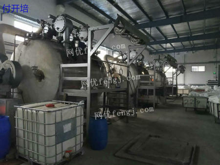 印染厂二手设备回收