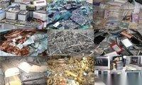 江苏苏州回收金属铜铁铝、电线电缆、设备、厂房拆除、废品