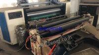 浙江温州出售1台瑞海1米3圆刀高速分切机
