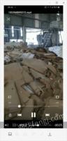 石英石板材用过的废弃牛皮纸.每月100吨左右 出售