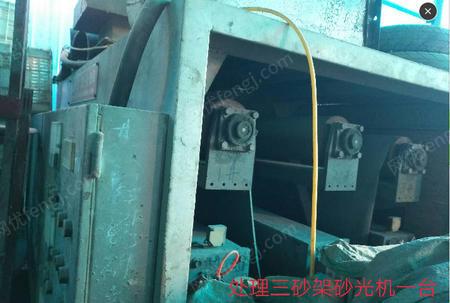 木业公司出售气灶锅2台螺旋除尘器.真空连续包装机.不锈钢锅8个.另有三砂砂光机.涂胶机等设备多台