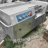 Sale of used dicing machine,type 550 dicing cutting machine