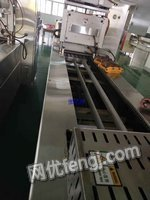 Used stretch film vacuum packaging machine