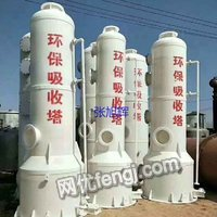 Sales of second-hand spray tower,PP material environmental absorption tower