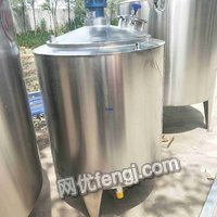 Sale of used electric heating mixing tank,500 liter double electric heating mixing tank