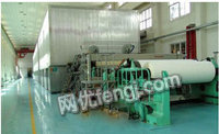 High-priced recycling second-hand long net paper machine