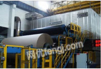 High-priced purchase of second-hand papermaking equipment,pulping equipment