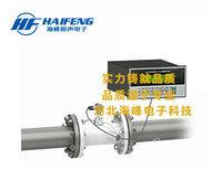 北京盘装管段式超声波流量计出售