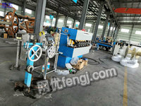 Buy extruder machine,one set