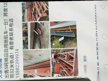 四川成都自用5吨精品航吊一台转让 3.8万元
