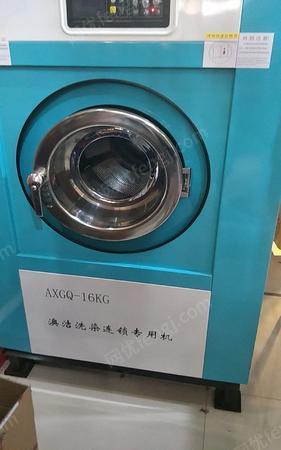 山东济南二手8公斤干洗机 16公斤水洗机出售 25000元