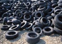 出售废旧轮胎100吨,长期有货