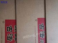 二手纸品包装设备出售