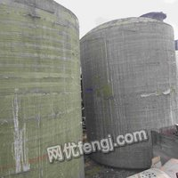 Sell vertical FRP tank,30 cubic
