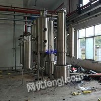 High-priced recycling of second-hand chemical equipment,multi-effect falling film evaporator,chamber filter press,reactor,etc.