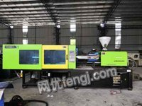 Sale of 200 tons of used horizontal injection molding machine,brand Yizhimi