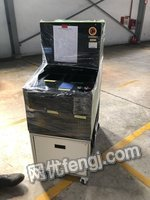 Visual inspection equipment for sale