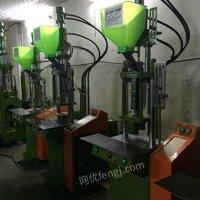 广东深圳原装立式注塑机、测试机大量现货出售
