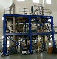山东济宁出售二手MVR两级蒸发器两套