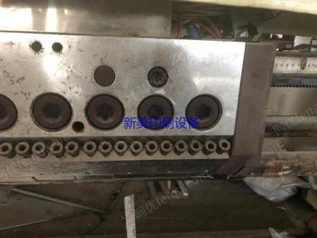 浙江温州出售1台二手1.3米一米三1米3佳州淋膜机