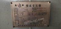 二手ZS-1000/10整流变压器出售