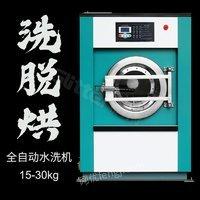 上海松江區出售50臺二手洗滌設備電議或面議