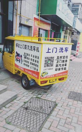车辆修理保养出售