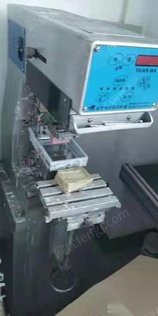 二手移印机回收