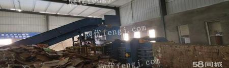 北京通州区全自动打包机 因业务要求,现转让全自动打包机