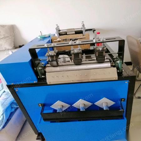 安徽合肥钢丝球加工全自动机器出售 17000元