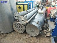 山东济宁出售2吨薄膜蒸发器、济宁出售二手蒸发器