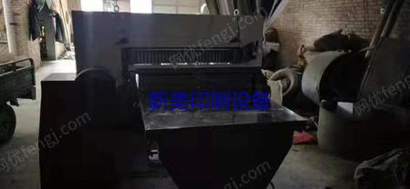 浙江温州出售1台二手17年9月戴氏1350切纸机