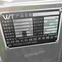 销售二手网带烘干机  三层网带烘干机
