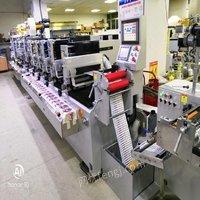 广东东莞间歇式轮转机,商标机,模切机,晒版机出售