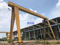 上海出售二手冶金吊50吨跨度22.5米2台,10吨跨度22.3米1台