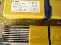 全国高价回收焊条焊丝(焊条焊丝回收)上门回收