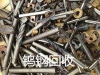 废钨钢回收价 废钨丝回收厂家 上海收购钨粉商家