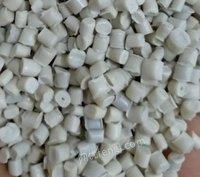 出售pa6中白丝料颗粒