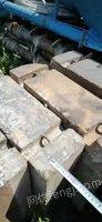 出售配重生铁,现货80吨,在徐州