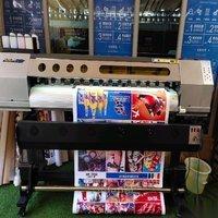 四川成都出售二手全新武藤1.6米双头写真机一台 27000元